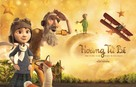 The Little Prince - Vietnamese Movie Poster (xs thumbnail)