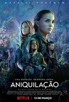 Annihilation - Portuguese Movie Poster (xs thumbnail)