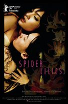 Spider Lilies - Movie Poster (xs thumbnail)