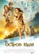 Nim's Island - Russian Movie Poster (xs thumbnail)