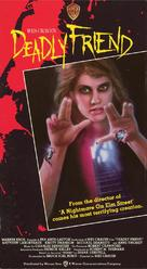Deadly Friend - VHS cover (xs thumbnail)
