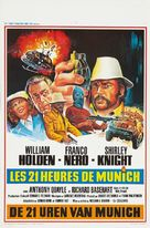 21 Hours at Munich - Belgian Movie Poster (xs thumbnail)