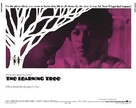 The Learning Tree - British Movie Poster (xs thumbnail)
