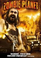 Zombie Massacre - French DVD cover (xs thumbnail)