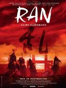 Ran - Re-release movie poster (xs thumbnail)
