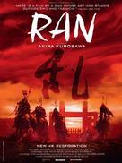 Ran - Re-release poster (xs thumbnail)
