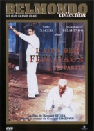 Ferchaux - French DVD movie cover (xs thumbnail)