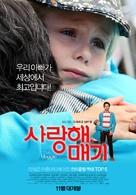 No se Aceptan Devoluciones - South Korean Movie Poster (xs thumbnail)