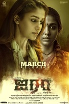 Airaa - Indian Movie Poster (xs thumbnail)