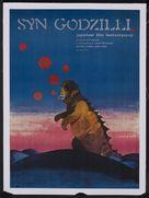Kaijûtô no kessen: Gojira no musuko - Polish Movie Poster (xs thumbnail)