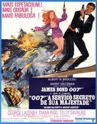 On Her Majesty's Secret Service - Brazilian Movie Poster (xs thumbnail)