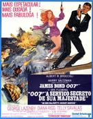 On Her Majesty's Secret Service - Brazilian Movie Poster (xs thumbnail)