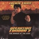 Long xiong hu di - Movie Cover (xs thumbnail)