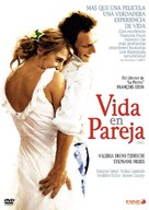 5x2 - Argentinian DVD movie cover (xs thumbnail)