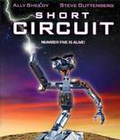 Short Circuit - DVD cover (xs thumbnail)