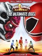 """Power Rangers Samurai"" - Blu-Ray movie cover (xs thumbnail)"