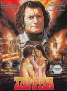 Tai-Pan - German Video release movie poster (xs thumbnail)