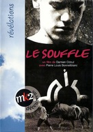 Le souffle - French DVD cover (xs thumbnail)