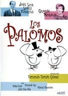 Los palomos - Spanish Movie Cover (xs thumbnail)