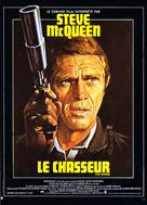 The Hunter - French Movie Poster (xs thumbnail)