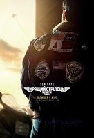 Top Gun: Maverick - Ukrainian Movie Poster (xs thumbnail)