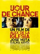 La chispa de la vida - French Movie Poster (xs thumbnail)