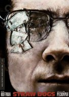 Straw Dogs - DVD cover (xs thumbnail)