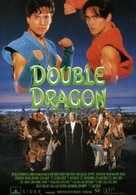 Double Dragon - Spanish Movie Poster (xs thumbnail)
