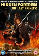 Kakushi toride no san akunin - The last princess - British DVD cover (xs thumbnail)