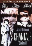 Blackmail - Spanish DVD movie cover (xs thumbnail)