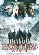 The Hunters - Japanese Movie Poster (xs thumbnail)
