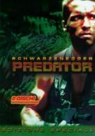 Predator - Italian poster (xs thumbnail)