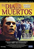 Day of the Dead - Spanish DVD cover (xs thumbnail)