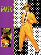The Mask - Video release movie poster (xs thumbnail)