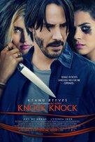 Knock Knock - Movie Poster (xs thumbnail)