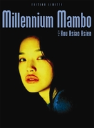 Millennium Mambo - French DVD cover (xs thumbnail)