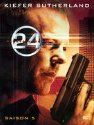 """24"" - French DVD movie cover (xs thumbnail)"