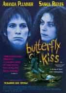 Butterfly Kiss - Movie Poster (xs thumbnail)