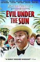 Evil Under the Sun - DVD movie cover (xs thumbnail)