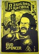 Il Soldato Di Ventura - Hungarian Movie Poster (xs thumbnail)
