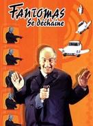 Fantômas se dèchaîne - French DVD cover (xs thumbnail)