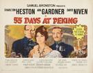 55 Days at Peking - Movie Poster (xs thumbnail)