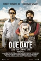 Due Date - Swiss Movie Poster (xs thumbnail)