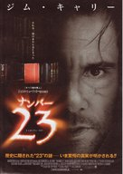 The Number 23 - Japanese Movie Poster (xs thumbnail)