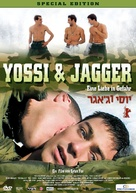Yossi & Jagger - German DVD cover (xs thumbnail)