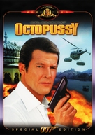 Octopussy - Movie Cover (xs thumbnail)