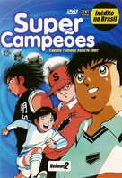 """Captain Tsubasa"" - Brazilian DVD cover (xs thumbnail)"