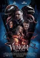 Venom: Let There Be Carnage - Estonian Movie Poster (xs thumbnail)