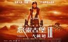 Resident Evil: Extinction - Hong Kong Movie Poster (xs thumbnail)