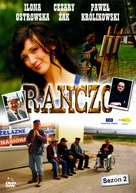 """Ranczo"" - Polish Movie Cover (xs thumbnail)"